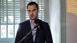 Χαρίτσης για Novartis: Καταρρίπτονται τα περί σκευωρίας