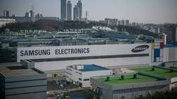 H Samsung Electronics γιορτάζει 50 χρόνια, με το βλέμμα στα ερχόμενα 50