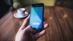 Οι δημοσιεύσεις στο twitter ενδεικτικές της μοναξιάς των χρηστών του