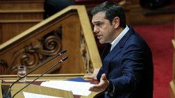 tsipras-exoume-upodeiksei-ta-meli-mas-analambanete-tin-euthuni