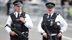 Βρετανία: Μείωσε το επίπεδο τρομοκρατικής απειλής από «σοβαρό» σε σημαντικό