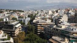 Βελτιώσεις στο νόμο για την προστασία α΄κατοικίας από το ΥΠΟΙΚ