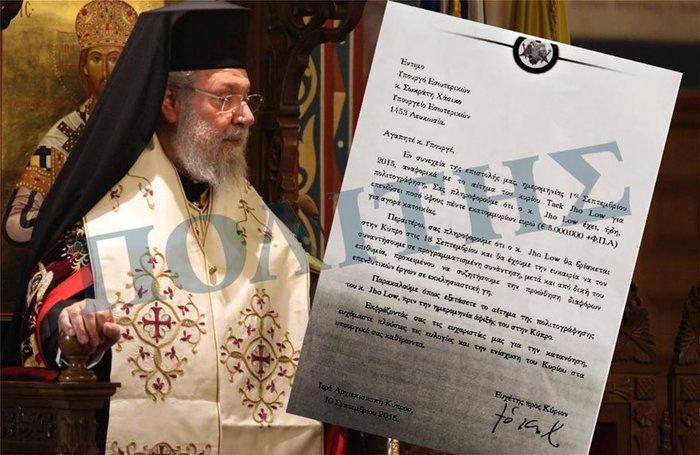 Θύελλα για τον φυγόδικο Μαλαισιανό με διαβατήριο Κύπρου