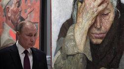 Ο Πούτιν υπέρ της δημιουργίας μιας ρωσικής εναλλακτικής στη Wikipedia