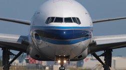 Αναγκαστική προσγείωση Boeing 777 στη Μόσχα με 488 επιβάτες