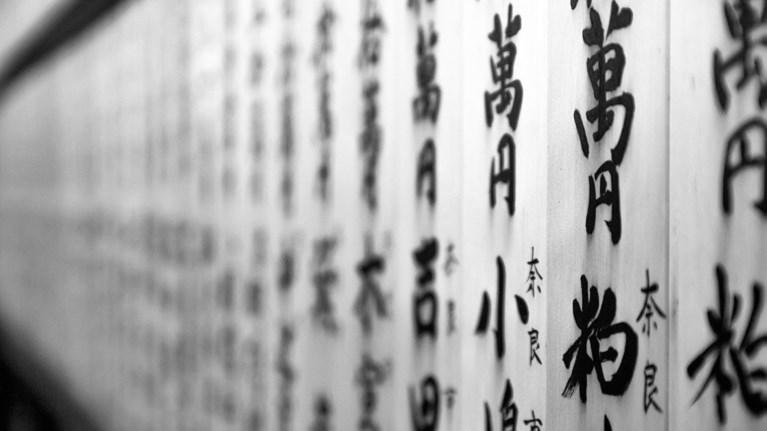 γνωριμίες σε Ιαπωνία Ταχύτητα dating Μάστανγκ 2015