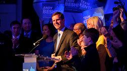 O απρόσμενος θρίαμβος των Δημοκρατικών στο Κεντάκι