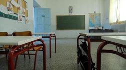 Επίθεση αγνώστων σε προσφυγόπουλο στο γυμνάσιο Νεάπολης