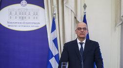 Πηγές ΥΠΕΞ: Νέα σελίδα στις ελληνορωσικές σχέσεις