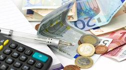 Φορολογικό νομοσχέδιο: Τι αλλάζει σε αφορολόγητο και e-πληρωμές
