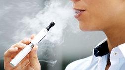 Πιθανοί κίνδυνοι για την καρδιά και από τα ηλεκτρονικά τσιγάρα