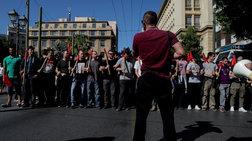 Φοιτητική πορεία στο κέντρο της Αθήνας, κλειστοί οι δρόμοι