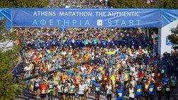 Κυκλοφοριακές ρυθμίσεις για τον Μαραθώνιο της Αθήνας