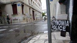 Επίθεση κατά αστυνομικών στα Εξάρχεια - 18 προσαγωγές