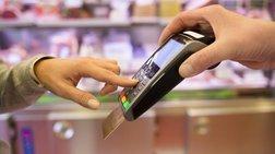 Τα τέσσερα μέτρα του φορολογικού για τις ηλεκτρονικές πληρωμές