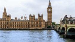 Το Ηνωμένο Βασίλειο ίσως να μην υφίσταται σε μια 10ετία