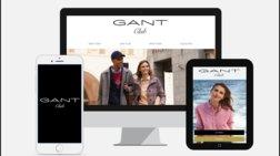 Gant Club:Το πρόγραμμα επιβράβευσης διαθέσιμο και σε εφαρμογή για κινητά