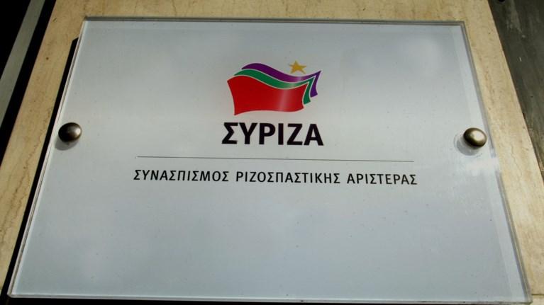suriza-gia-forologiko-diapseudontai-oi-elpides-tis-mesaias-taksis