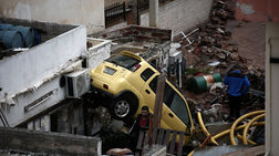 Στις 24/1/20 η δίκη για τις φονικές πλημμύρες στη Μάνδρα