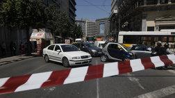 Κυκλοφοριακές ρυθμίσεις το Σαββατοκύριακο στην Αθήνα λόγω Μαραθωνίου