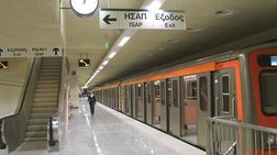 Νεκρός ο άνδρας που εντοπίστηκε στον σταθμό Μοναστηράκι