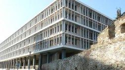"""""""Ρινγκ"""" το Εφετείο Θεσσαλονίκης:Τέσσερις συλλήψεις ύστερα από συμπλοκή"""