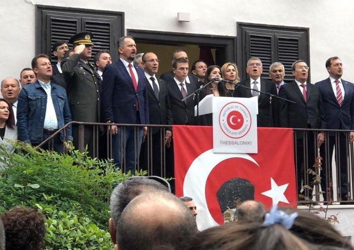 Εκατοντάδες Τούρκοι στη Θεσσαλονίκη για την επέτειο θανάτου του Ατατούρκ