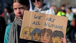Χιλιάδες στους δρόμους του Παρισιού για να καταδικάσουν την ισλαμοφοβία