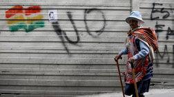 bolibia-tin-paraitisi-tou-anakoinwse-o-ebo-morales