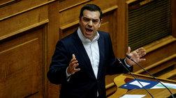 erwtisi-tsipra-se-mitsotaki-gia-epieikeia-sti-diafthora
