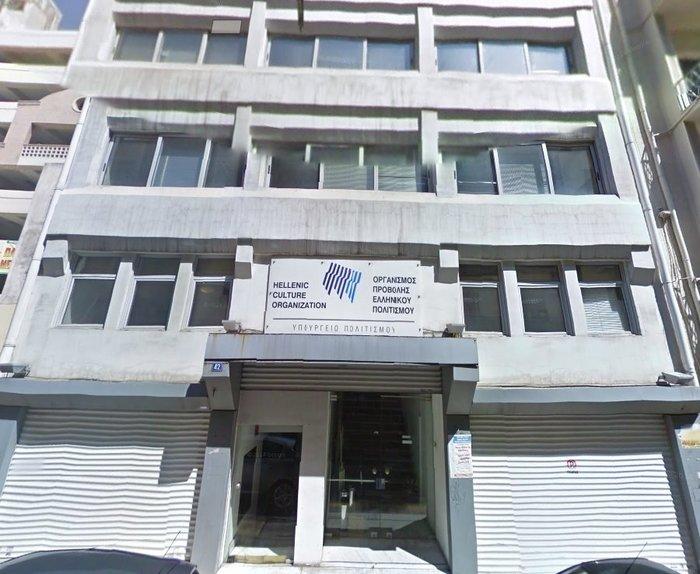 Το κτίριο το 2011