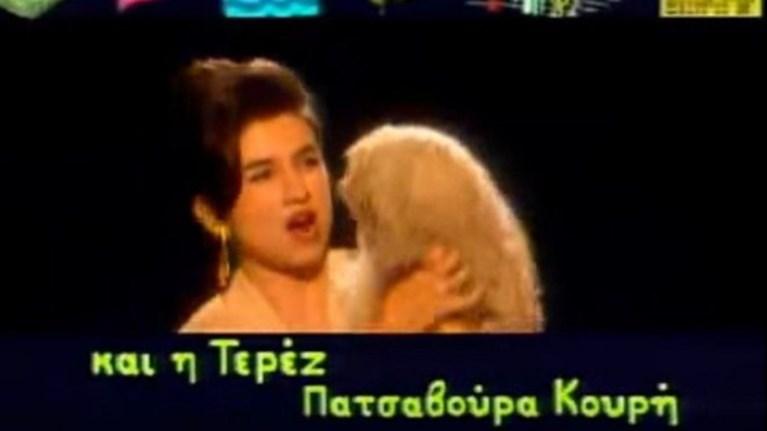 Δείτε τι μισθό έπαιρνε η «Τερέζ», το σκυλάκι της σειράς