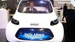 se-smart-me-tampela-hallo-adonis-o-upourgos-anaptuksis