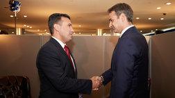 thessaloniki-summit-tet-a-tet-mitsotaki---zaef