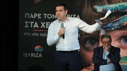 tsipras-oi-ft-ekthetoun-ti-siwpi-twn-amnwn-pou-epiballei-i-kubernisi