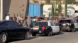Οι ένοπλες επιθέσεις σε σχολεία που σόκαραν την Αμερική