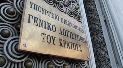 skulakakis-psaxnoume-ekstra-porous-gia-gennaio-koinwniko-merisma