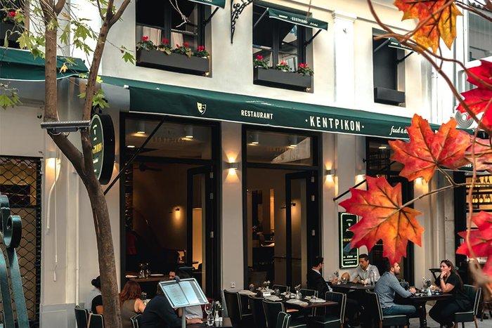 """Άνοιξε και λειτουργεί ξανά το ιστορικό εστιατόριο """"Κεντρικόν"""""""