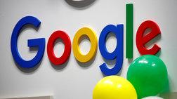 "Google: ""Mαύρη λίστα"" με ιστοσελίδες και χειραγώγηση ειδήσεων"
