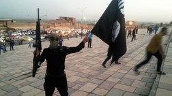 Συνελήφθη 21χρονη μέλος του ISIS που επέστεψε στη Γερμανία