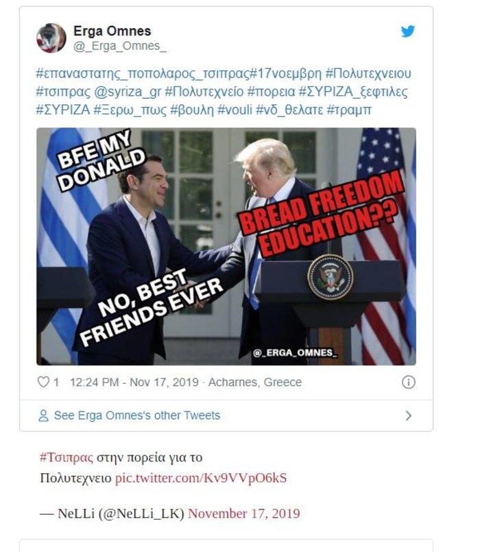 """""""Τα σπάει"""" το Twitter για τον διαδηλωτή Τσίπρα - εικόνα 2"""