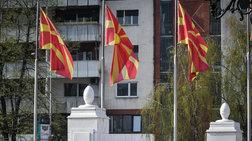 i-gallia-anoigei-ta-xartia-tis-gia-tin-entaksi-tis-b-makedonias-stin-ee