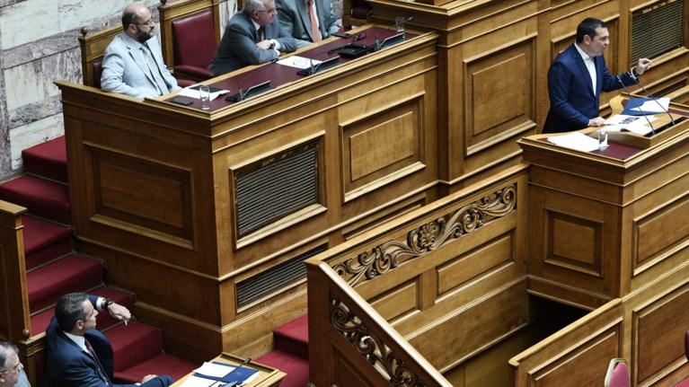 anametrisi-mitsotaki-tsipra-tin-paraskeui-sti-bouli