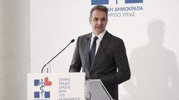 live-o-mitsotakis-ksekina-tin-antikapnistiki-ekstrateia