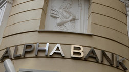 alpha-bank-drastiki-meiwsi-npes-kai-nea-daneia-14-dis-stin-agora