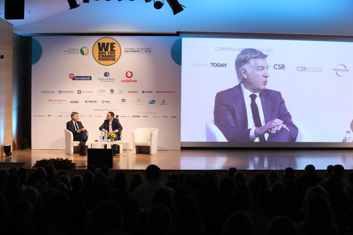 We are the Change Generation:17ο συνέδριο Ελληνο-Αμερικανικού Επιμελητηρίου - εικόνα 5