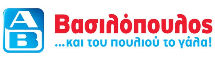 «Μπορούμε» - ΑΒ Βασιλόπουλος: Συμμαχία για τη Μείωση Σπατάλης Τροφίμων - εικόνα 2