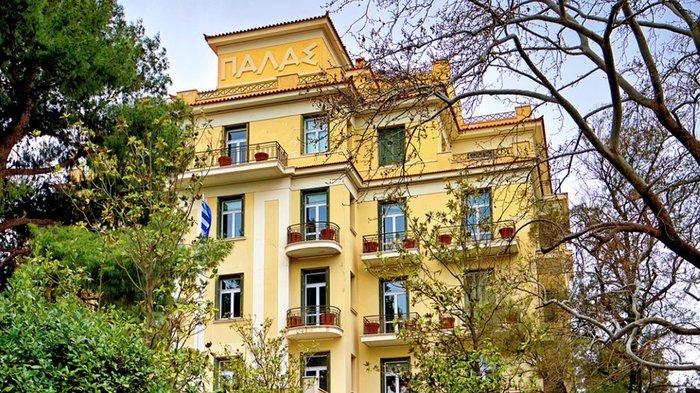 Ξενοδοχείο Παλάς