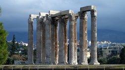 pws-aksiologoun-oi-touristes-tin-athina---poia-arnitika-blepoun