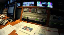 Ανακοίνωση ΕΣΗΕΑ για το «ροζ σκάνδαλο» στην ελληνική ΤV